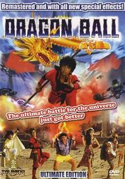 Dragon-Ball-Ultimate-L