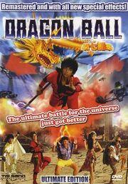 Dragon-Ball-Ultimate-L