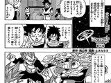 Extra Edition 4 (Dragon Ball Super manga)