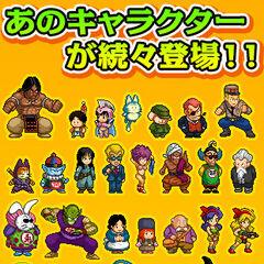 I vari personaggi giocabili.