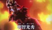 Akechi Mitsuhide Frieza