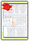 DBAIC-TGW-Pagina21
