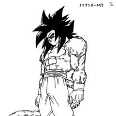 Disegno del Super Saiyan 4.