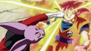 Dispo Vs Goku SSG