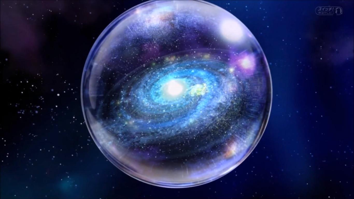 Dragonball Universum