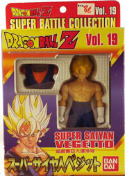 Bandai1996VegitoSBC