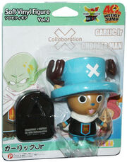 GJ chopper volume2
