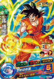 Goku God Like Saiyan Super Dragon ball heroes card