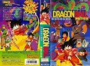 DB M1-VHS
