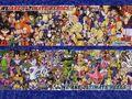 Dragon Ball Characters