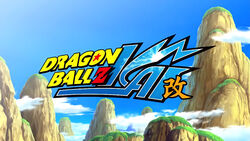 Dragon Ball Z Kai Widescreen