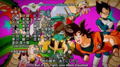"ENG SUB 日本語字幕 Dragonball Super Ending 5 ""Yoka Yoka Dance!"" 720p 60fps HD HQ"