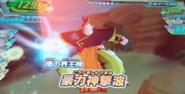 Enorme onda poderosa del dios-DB heroes