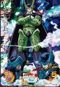 Perfect Cell Heroes 6