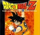 Dragon Ball Z: The Anime Adventure Game