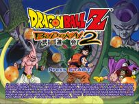 Budokai 2 menu screen
