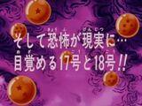 Episodio 133 (Dragon Ball Z)