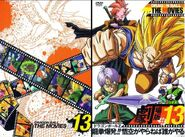 DragonBallThemovies single Volumen 13 (tapa delantera)