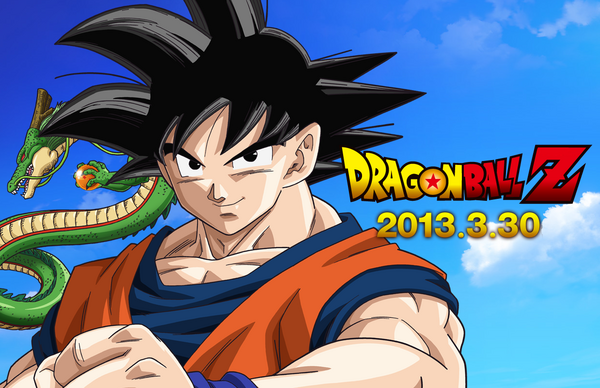 Dragon Ball Z 2013 (2)