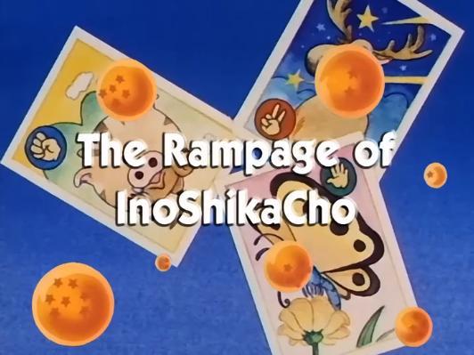 File:Inoshikacho.jpg