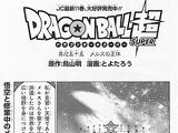 Capítulo 55 (Dragon Ball Super)