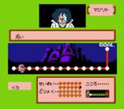 Dr. Mashirito Famicom