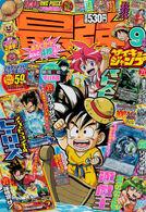 Saikyou Jump 9-2017