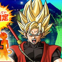 Son Goku (Xeno) Super Saiyan.