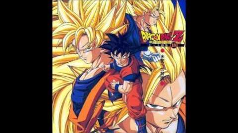 DBZ Music Hits - Majin Buu no Higeki - Shinichi Ishihara