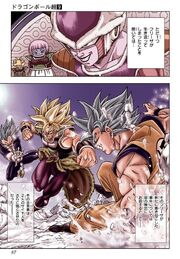 Dragon Ball Super Manga Chapter 42 page 33 - Broly Saga