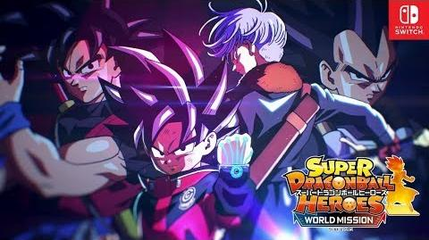 Nintendo Switch「スーパードラゴンボールヒーローズ ワールドミッション」第2弾PV