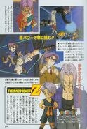 Pagina 13 Dragon Ball GT Perfect Files