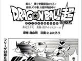 Capítulo 37 (Dragon Ball Super)