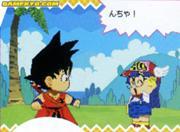 Goku en este videojuego