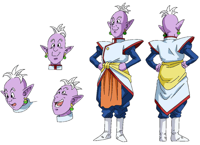 Image ill site officiel png wiki dragon ball fandom powered by wikia - Dragon ball z site officiel ...