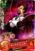 Rey Vegeta-DB heroes