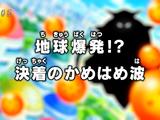 Episodio 27 (Dragon Ball Super)