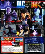Xenoverse 2 DLC Pack 1 Scan