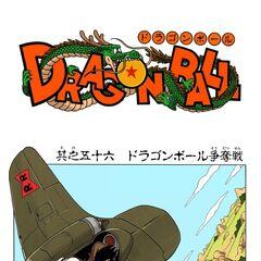 Goku pilota un aereo del Red Ribbon in una cover del manga.
