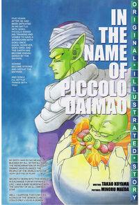 In the name of Piccolo manga