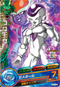Carta-chilled-frieza
