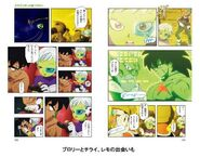 Dragon Ball Super Film Animation Comic Pictures-2