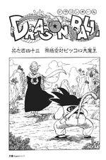 Goku vs. The Demon King