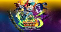 SDBH Universe Mission anime plakat