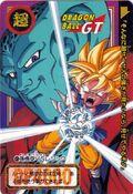 Dragon Bal GT Carddass -SSJ Goku vs Ledgic