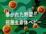 Episodio 22 (Dragon Ball GT)