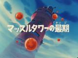 Episodio 41 (Dragon Ball)