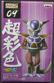 FreezakaiHSCF