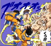 Goku vs Nappa full