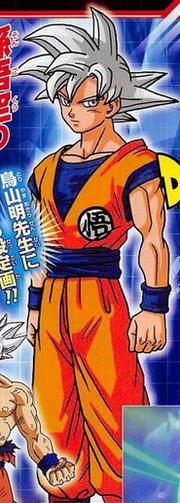 UI Goku Tori art2